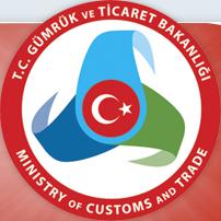 Министерство таможни и торговли